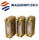 Теплообменник nt150sv/cd-16/78 машимпекс масса теплообменник выход насоса